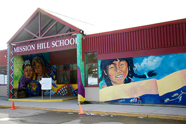 Mission Hill Elementary School