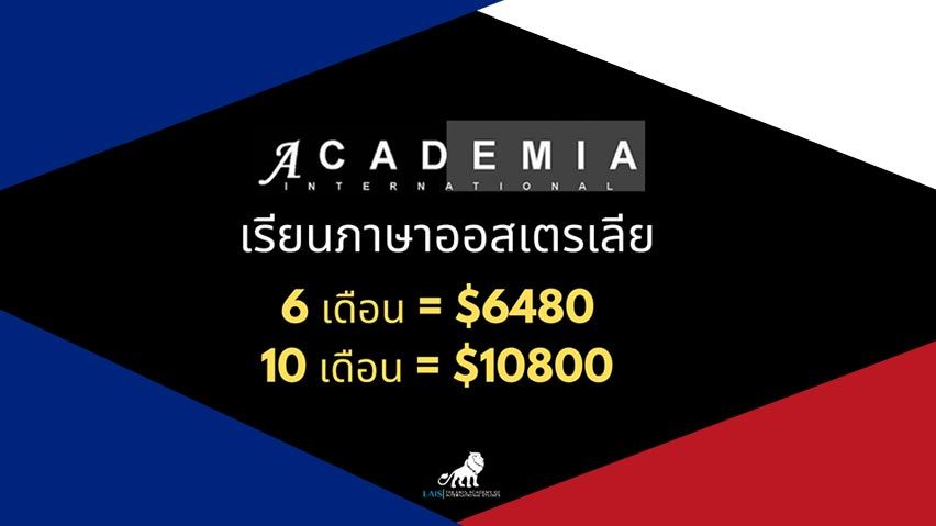 Academia International Promotion