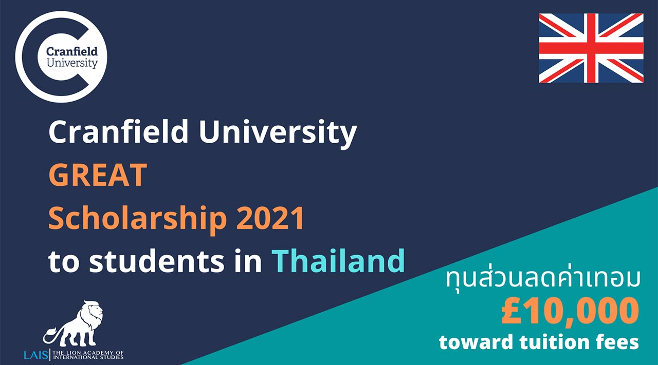 Cranfield University GREAT Scholarship 2021 for Thailand